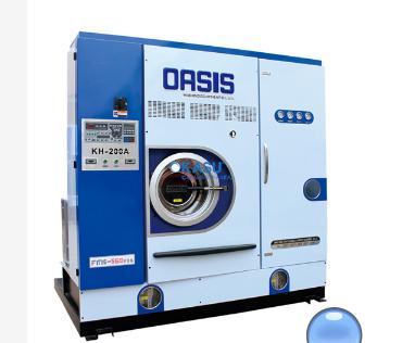 Máy giặt khô dung môi dòng 141B