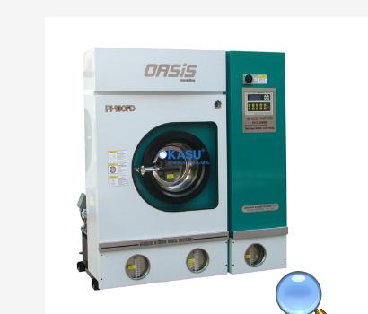 Máy giặt công nghiệp P-120FDQ(PJ-130FD)