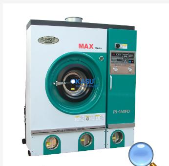 Máy giặt công nghiệp P-160FDQ (PJ-160FD)