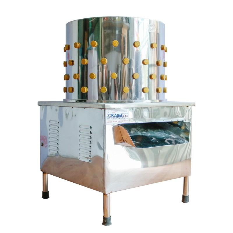 Máy vặt lông gà vịt Việt Nam KN -MVLG50