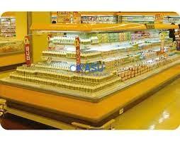 Tủ trưng bày siêu thị Carrier AMA-D2515FD