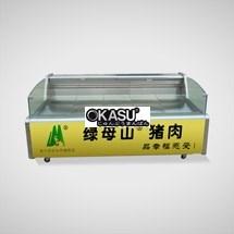 Tủ trưng bày thịt siêu thị OKASU OKS-09X3
