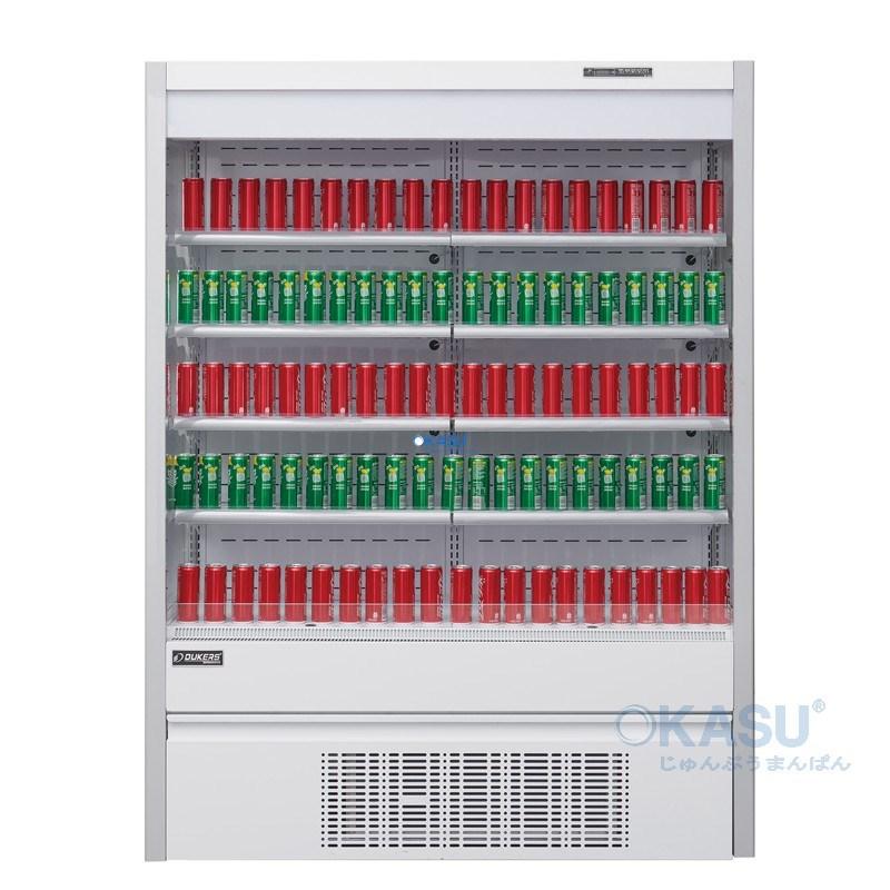 Tủ mát trưng bày OKASU OKS-2000-20A