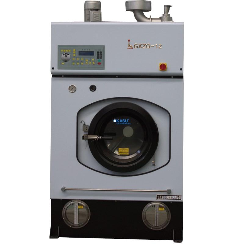 Máy giặt khô công nghiệp Sealion GXZQ-22
