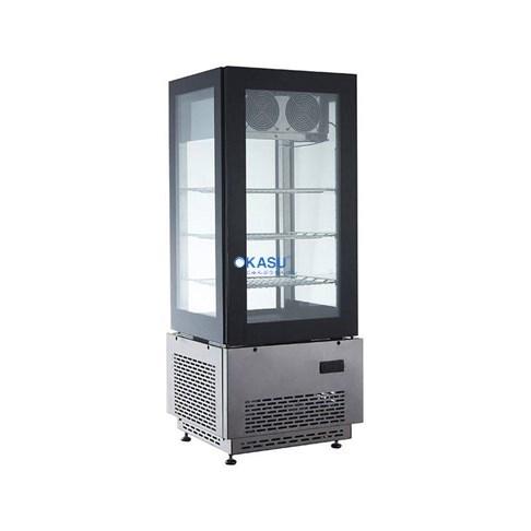 Tủ trưng bày kem Okasu RTD-75L