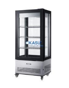 Tủ mát đứng siêu thị Kolner KN-550L