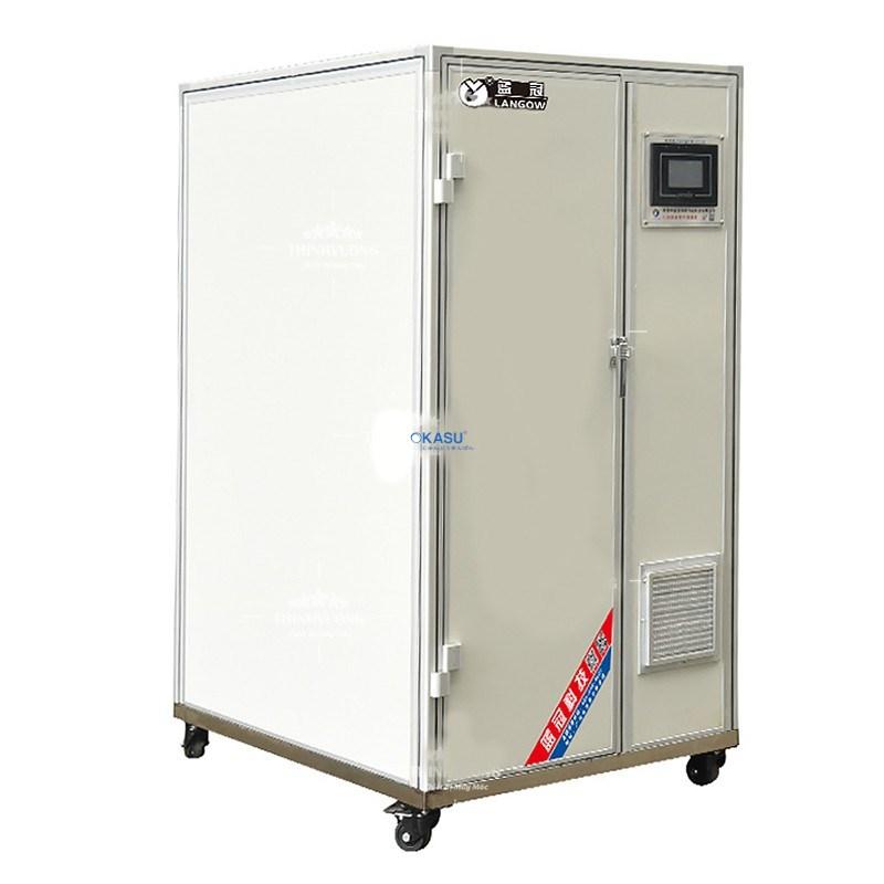 Tủ sấy khô lạnh công nghiệp LG-KFFRS-4II