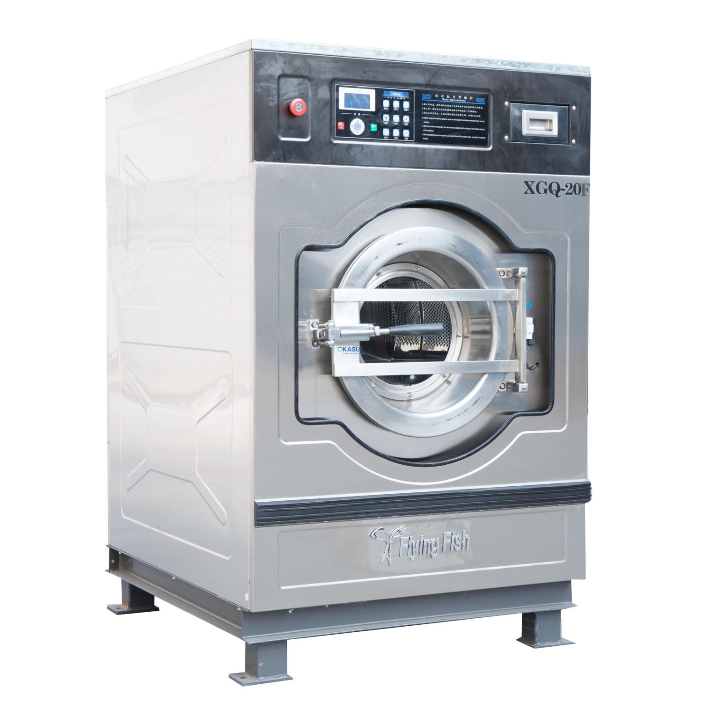 Máy giặt công nghiệp Kolner SGQ-20F