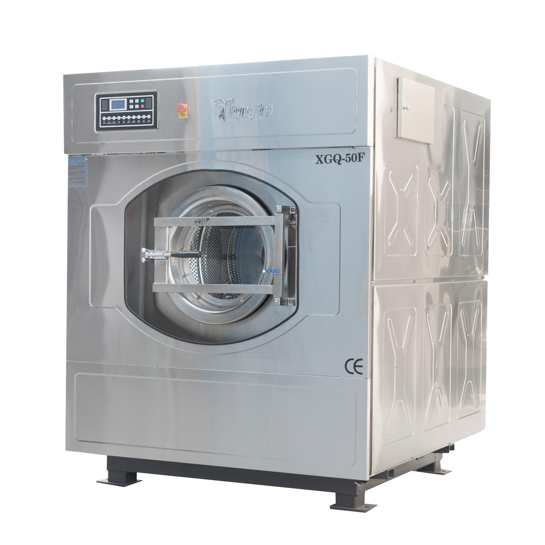 Máy giặt công nghiệp Kolner SGQ-50F